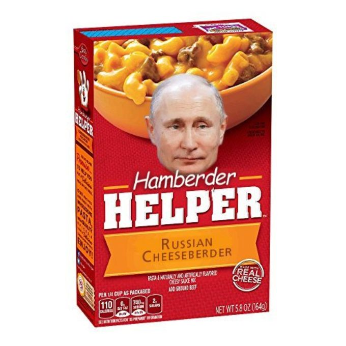 Hamberder Helper